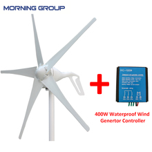 400W Wind Energy Power Generator 220V with Waterproof Charge controller 12V 24V(China)
