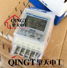 CHINT electric KG10D-1H microcomputer timer time automatic calibration time controller