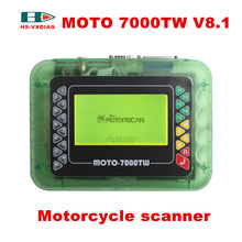 2017 latest Motorcycle diagnostic tool MOTO 7000TW V8.1 Universal Motorbike Scan Tool with Multi Languages DHL Free Shipping