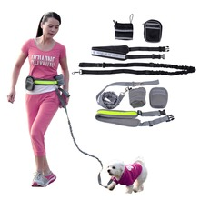 Elastic Belt Strap Waist Traction Rope Pets Leash Running Leash For Pets Dog Lead Rope With Water Bottle Holder + Dog Treats Bag