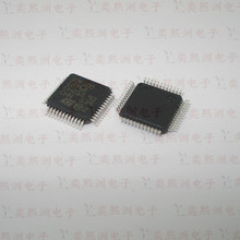 2PCS Patch STM32F100C8T6B chip microcontroller LQFP48 32-bit 64 k flash(China)