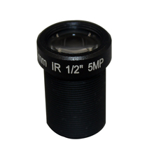 "Cameye HD cctv lens 5MP 25MM M12*0.5 Mount 1/2""  F2.0  14 degree for security CCTV cameras"