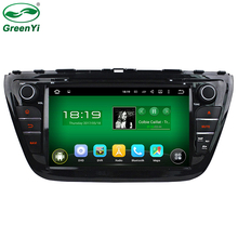 HD 8 Inch 2 Din Quad Core Android 5.1.1 Car DVD GPS For Suzuki SX4 S Cross 2014 2015 2016 Stereo Radio Headunit 4G WiFi