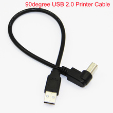 30cm 50cm 1m 1.5m 1.8m 3m 5m 90degree USB 2.0 Printer Cable Type A Male to Type B Male Foil+Braided(inside)+PVC Shielding(China)