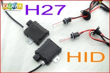 TURTLE BRAND 1 set H27 880 881 12V 35W HID Xenon kit set HID conversion kit Freeshipping good quality 2013 new product TTT(China)