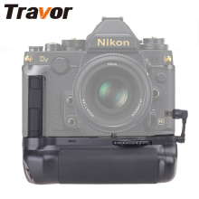 New Professional Multi Power Battery Grip for Nikon DF Camera