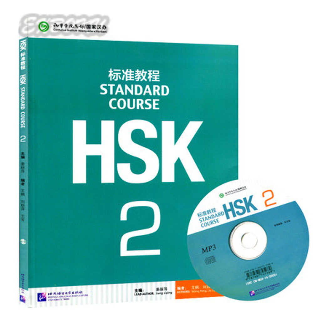 HSK Standard Course 2 textbook with CD Chinese Level Examination recommended books<br>