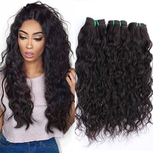 Peruvian Water Wave 3 Bundles Peruvian Virgin Hair Wet and Wavy Human Hair Weave Bundles Peruvian Loose Curly hair Natural Black