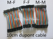Dupont line 1210cm male + female jumper wire cable Arduino - Top Electronic Company store