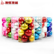 16PCS Barrels Christmas Tree Light Plating Decorations Balls Hanging Ball Xmas Home Party Wedding Ornament Diameter 4cm 6cm 8cm