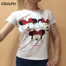 2017 Newest France High-end Brand Harajuku Sexy Women Casual T Shirt Round Neck Short Sleeve Shirt Fashion Loose Blusa Top(China)