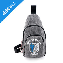 Hot brand new mini shoulder bags Attack on titan/Tokyo ghoul/Sword art online gray durable material bags for phone anime gift