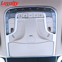 Loyalty Reading Light Frame Trim Lamp Switch Decor Cover Stickers Auto Accessories for Mercedes Benz V Class V260V260l 2016 2017