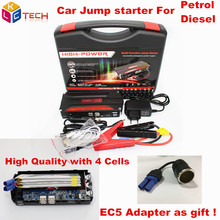 Mini Portable Car Jump Starter Power Bank Start 12V Petrol/Diesel Engine Multi-Function 4 USB Car Emergency Auto Battery Charger