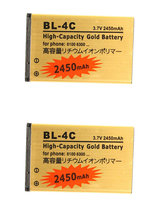 Seasonye 2pcs/lot 2450mAh BL-4C / BL 4C / BL4C Gold Replacement Battery For Nokia 6100 6300 6125 6136S 6170 6260 6301 7705 7200