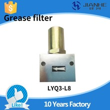 Buy JIANHE LYQ3-L8 grease filter suitable grease lubrication system,install front part lubrication pump