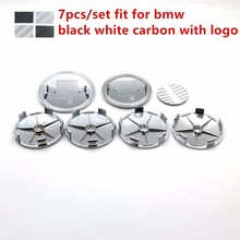 7pcs/set Black white carbon fiber Front Hood Emblem 82mm+Rear Badge 74mm+4 Wheel Hub Cap 68mm+steering wheel sticker 45mm