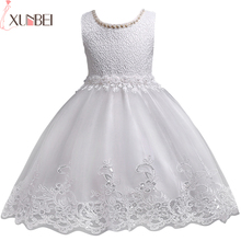 Lovely Lace Appliques Beaded Flower Girl Dresses Kids Evening Gowns For Wedding First Communion Dresses vestido comunion(China)