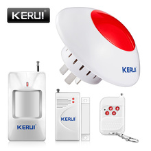 KERUI Wireless Flash Indoor Siren Alarm Flash Horn Red burglar Magnetic alarm sound light siren energy charge w remote control