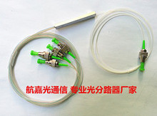 Fiber optic Free shipping fbt 1X4 differential optical splitter 1meter long sleeve pipe joints 0.9MM FC/APC(China)