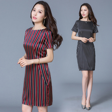 Silk dress 2017 spring and summer new product stripes large size high-grade printing heavy silk dress 4XL