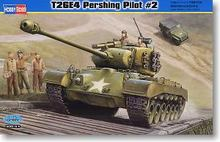 Hobby Boss 1/35 scale tank models 82427 T26E4 Pershing(China)