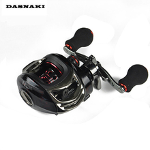 DASNAKI Metal line cup Water catch fishing reel large capacity cup magnetic brake and anti - slip coil design