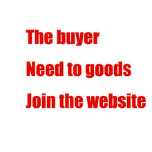 Need goods web site as designated by the buyer(China)