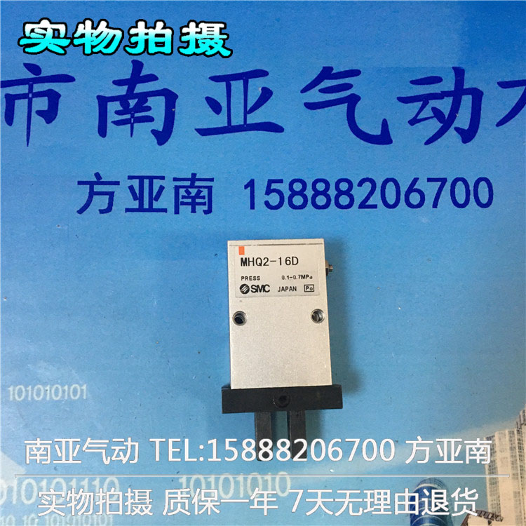 MHQ2-20S MHQ2-20D MHQ2-16D MHK2-16D SMC pneumatic finger cylinder air cylinder pneumatic air tools MHQ2 series<br>