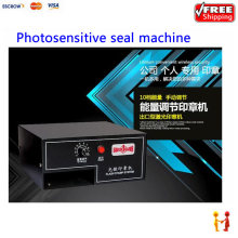 Mini Photosensitive seal machine computer laser engraving automatic exposure machine(China)