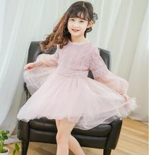 Girl Dresses Long Sleeve Princess Dress 2017 Children's Wear Spring Princess House Lace Medium Cottage Children's(China)