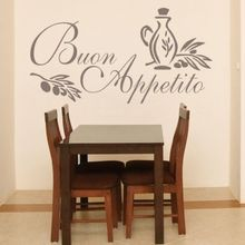 B1 BUON APPETITO wall art sticker italian quote kitchen decal greeting Meal Vinyl Removable Wall Stickers for Restaurant Decor(China)