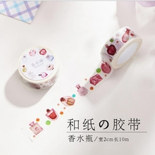 1pcs Perfume Bottle DIY Decoration Washi Adhesive Tape Books Tape Fresh 2cmx10m Kawaii Label Sticker Stationery Store