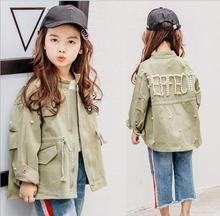 Girl Trench coat 2017 New Kids Fall Jackets Fashion Elegant Girl Outerwear Pearl Coat Autumn Childrens Coats Kids Clothing
