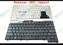 New RU Laptop keyboard for Dell Latitude D620 D630 D531 D631 D820 D830 WITHOUT stick Pointer Black Russian Version - 0CT024(China)