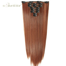 SNOILITE 23inch Straight 18 Clips in Hair Extensions Real Natural Synthetic Hair Styling 8pcs/set Heat Resistant Hairpiece(China)