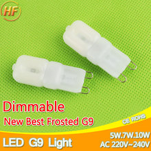 Dimmable G9 led 5W 7W AC 220V 240V G9 lamp Led bulb 10W SMD2835 LED G9 light Replace 30/45W halogen lamp light Crystal Silicone