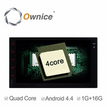 "Ownice C300 7"" Double 2 Din Android 4.4 Universal Car PC Radio Head Unit Quad Core 1024*600 HD GPS Navigation"