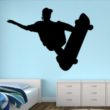 2017 New Design Skateboarder Wall Stickers For Teens Room Removable Vinyl Art Decals Bedroom Decoration Sport Waterproof ZA019
