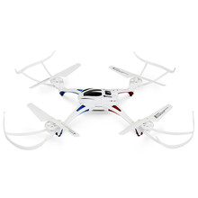 2.4 G 4CH RC 6 Axis With No Head Drone Helicopter RTF Quadcopter Drone Toy Special remote control aircraft four-axis aircraft