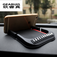 Sline Car Mobile Phone Holder S line Anti-Slip Mat Pad Car Accessories For AUDI A4 B5 B6 B7 B8 C5 A3 A5 Q5 A6 C6 Q7 Car-styling