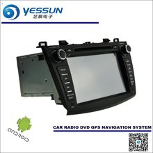 Car Android Navigation System For Mazda 3 2008~2013 - Radio Stereo CD DVD Player GPS Navi BT HD Screen Multimedia