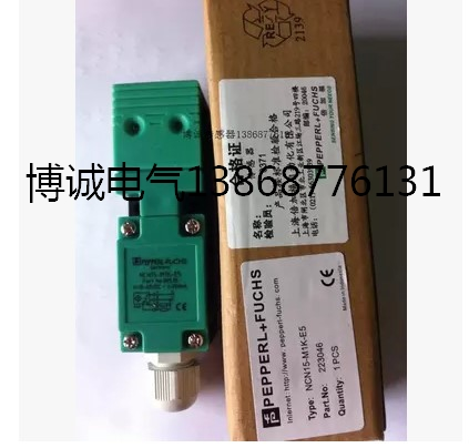 New original  NCN15-M1K-E5 Warranty For Two Year<br>