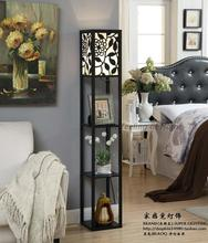 Contracted and contemporary Chinese style living room floor lamp in the bedroom shelf originality