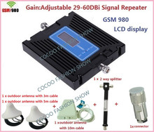 LCD Display GSM Repeater ! High gain adjustment GSM 900Mhz Mobile Phone Signal Repeater GSM Celular Cell Phone Booster Amplifier(China)