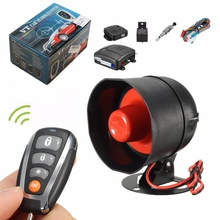 Universal LED One Way Auto Car Alarm Systems Central Door Locking Security Key with Remote Control Anti-Theft System(China)