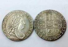 1723 SHILLING - GEORGE I BRITISH SILVER COIN - NICE(China)