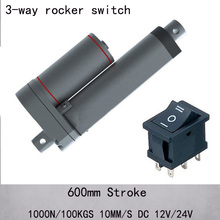 24inch/600mm long stroke 10mm/s speed 1000N/100kgs load dc 12v/24v electric linear actuator with 3-way rocker switch