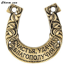 "Horseshoe ""happiness, good luck and prosperity Creative Russian horseshoes. home & wedding decoration metal gift craft."