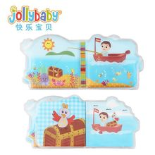 Jollybaby scene bath book baby early childhood education bath toy three-dimensional tear is not bad WJ535(China)